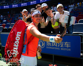 2019 Dongfeng Motor Wuhan Open, Tennis, Wuhan, China, Sep 23