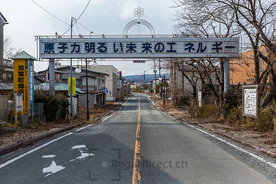 Japan, Futaba, 12 March, 2014.Located about two kilometers from Fukushima in northeast Japan, the town of Futaba remained fix...
