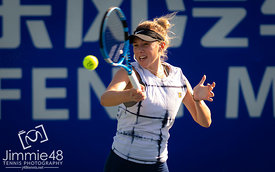 2019 Dongfeng Motor Wuhan Open, Tennis, Wuhan, China, Sep 20