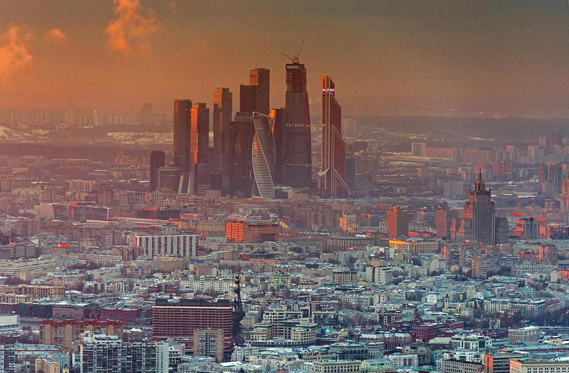 Moscow, Russia. 'Moscow-City' Moscow International Business Center at sunset