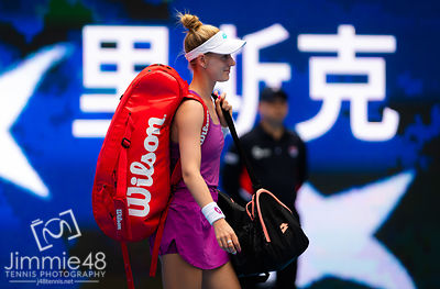 2019 China Open, Tennis, Beijing, China, Oct 3