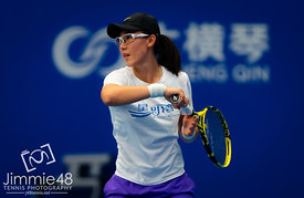 2019 WTA Elite Trophy, Tennis, Zhuhai, China, Oct 19