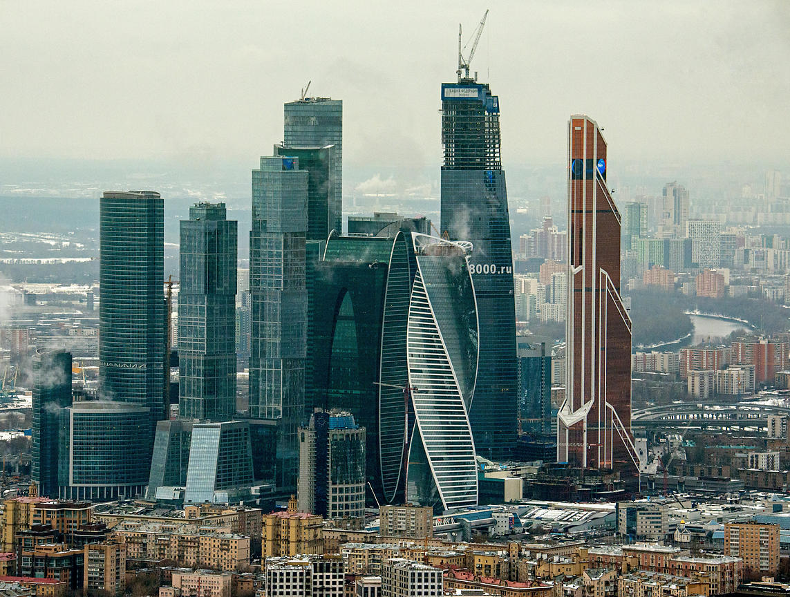 Moscow, Russia. 'Moscow-City' Moscow International Business Center.