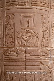 Philae, tête d'Hathor
