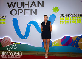 2019 Dongfeng Motor Wuhan Open, Tennis, Wuhan, China, Sep 21