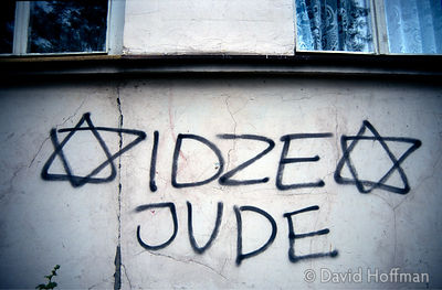 Jew Graffiti 2