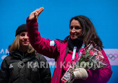 YOG_2020_Closing_Ceremony-_Recognition_of_the_volunteers