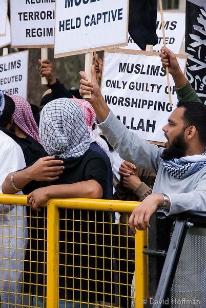 070615-070 Muslim demonstration against police oppression and terrorist stereotyping opposite Downing Street, Whitehall, Lond...