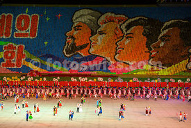 City of Pyongyang DPRK (North Korea), DPRK
