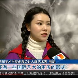 Form_et_CCTV_Chongqing_report_Pashmin_Art-Hong_Art_Museum_Opening_10_Jan_2020_Chongqing_-_YouTube