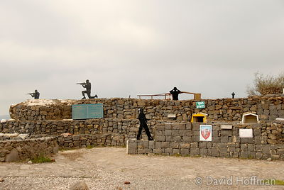 Silhouettes of soldiers around the defensive emplacements and ramparts at the Golan Heights, Israel.