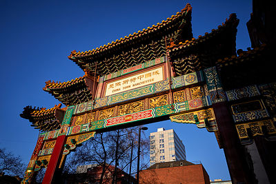 Manchester Chinatown Arch