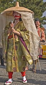Traditional young Japanese woman