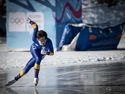 Athlete in training at the Youth Olympic Games in St. Moritz, Switzerland.