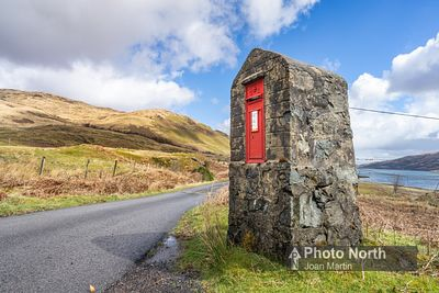ISLE OF MULL 13B - Post box by Loch Spelve
