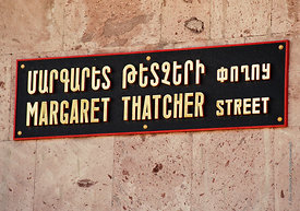 #4619,  Street renamed and shown in Armenian and English close to The Lord Byron School, Leninakan (now Gyumri), Armenia.  At...