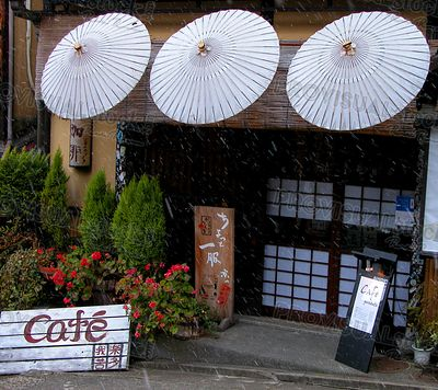 Cafe in Gion