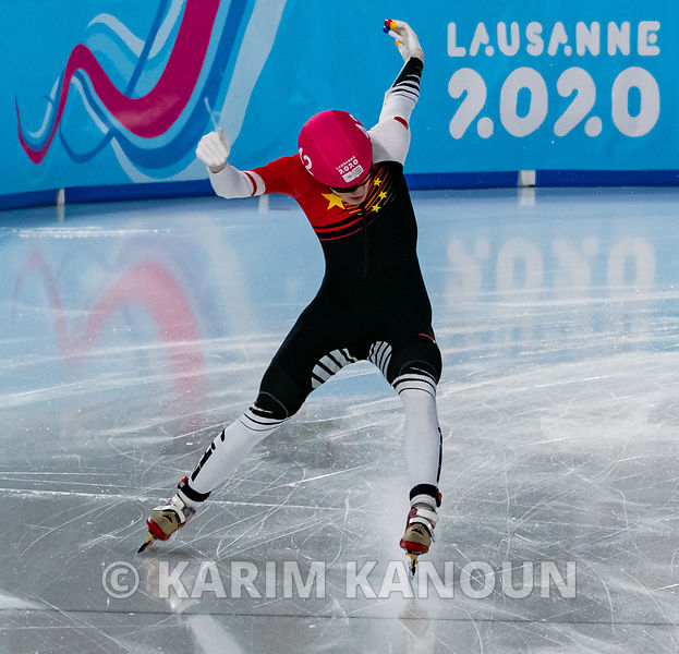 Lausanne 2020 - Short Track Speed Skating