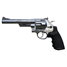 CG Magnum Short Barrel