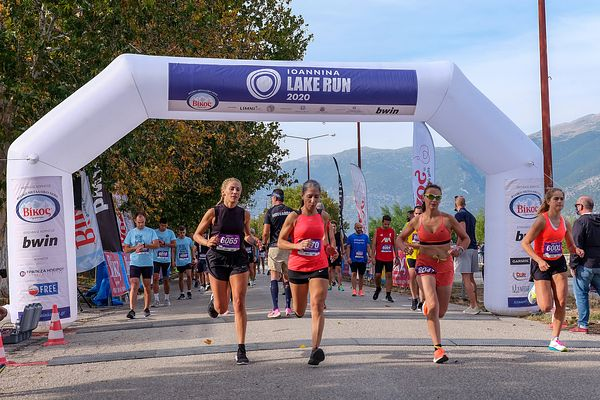 Ioannina Lake Run 2020 / photos Angelos Zymaras
