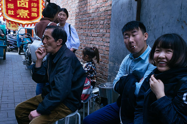 photo-chine-china-pekin-beijing-1058