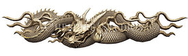 Ivory Dragon Carving