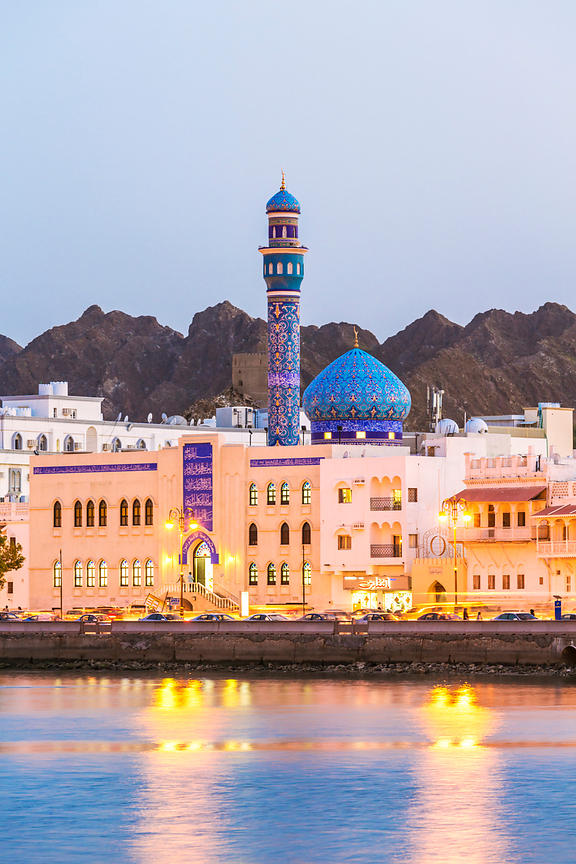 Old Muscat at Sunset