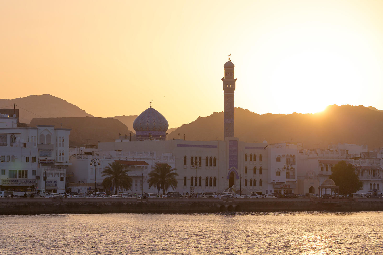 Mutrah Sunset