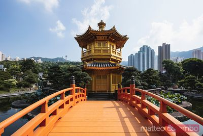 Pavilion of absolute perfection, Hong Kong