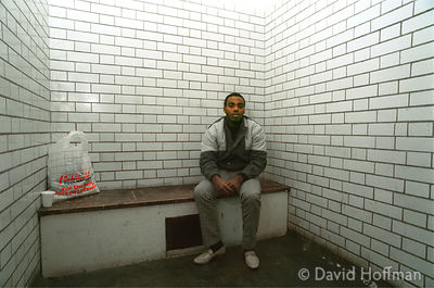 Black Youth In Cell
