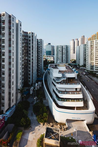 Whampoa shopping mall and buildings, Hong Kong