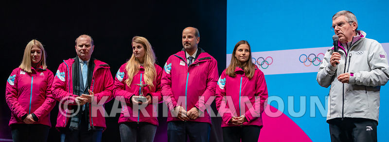 Lausanne_2020_-_Olympic_Cup_Awarded